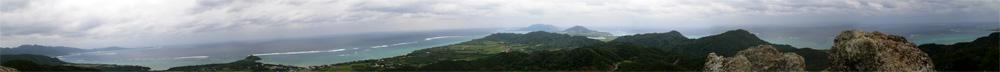 野底マーペー山頂からの360度の眺望